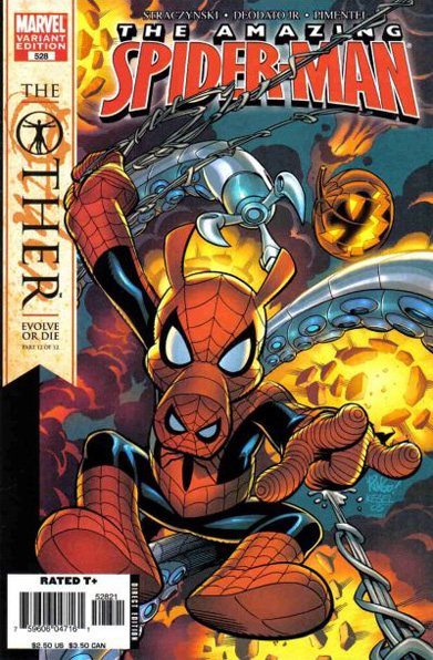 ASM #528