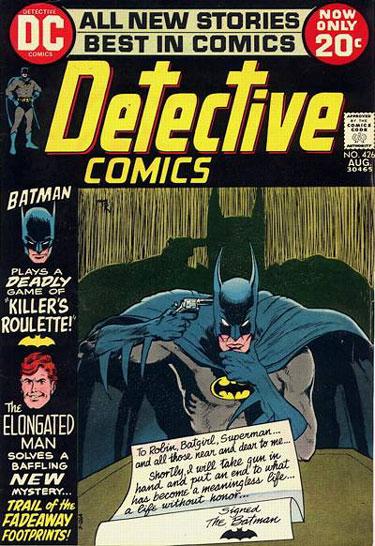 Detective #426