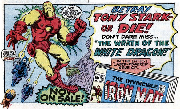 Marvel 1/3 page ads